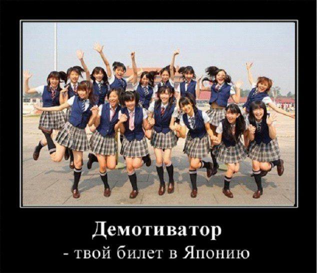 clipboard01_yapfiles-ru