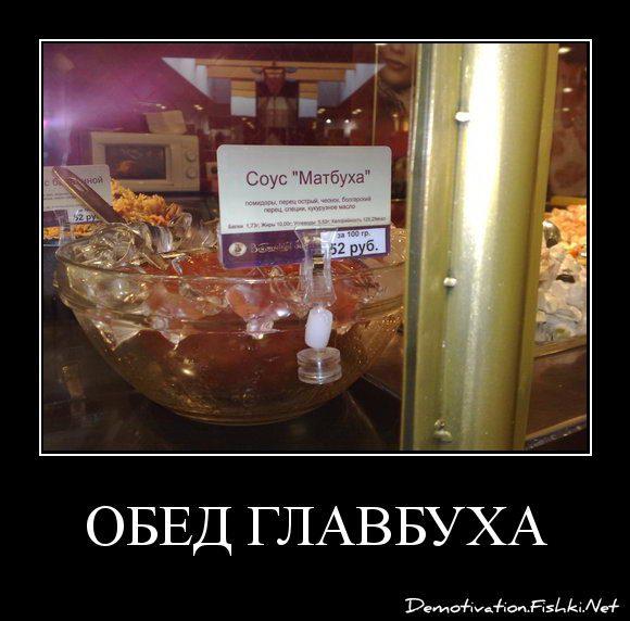 demotivatory-s-dnem-bukhgaltera-44
