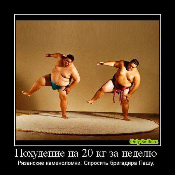 podborka_demotivatorov_ot_wwwonlysmile