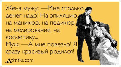 porno-sayti-s-foto-dlya-mobilnogo