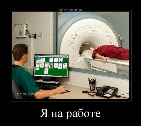 demotivatorium_ru_ja_na_rabote_102631