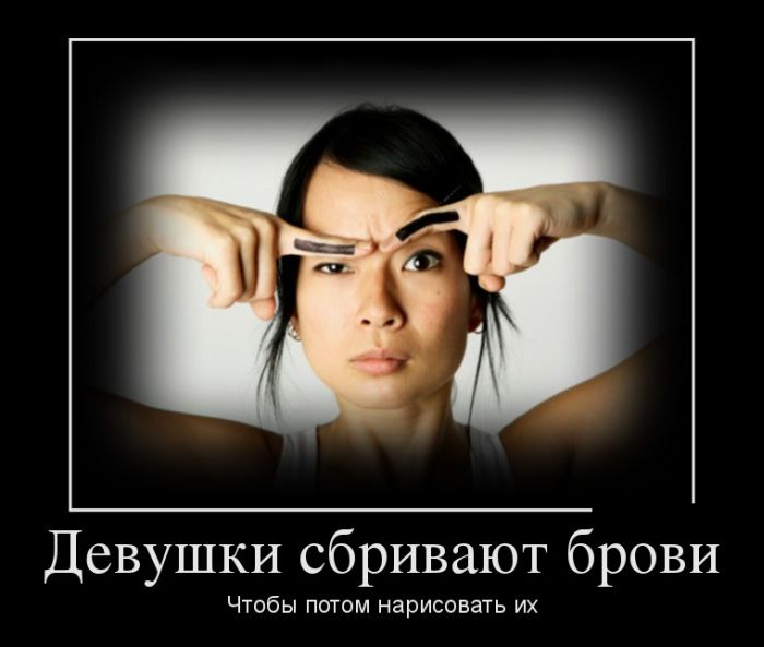 vesyolie foto; zapilili.ru prikolnie kartinki; video; anekdoty; demotivator; studenti; zviozdy; shutki; flash igri; fotozhaba; запилили.рф