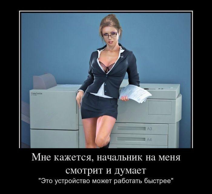 demotivatory_na_vtornik_27_foto_161
