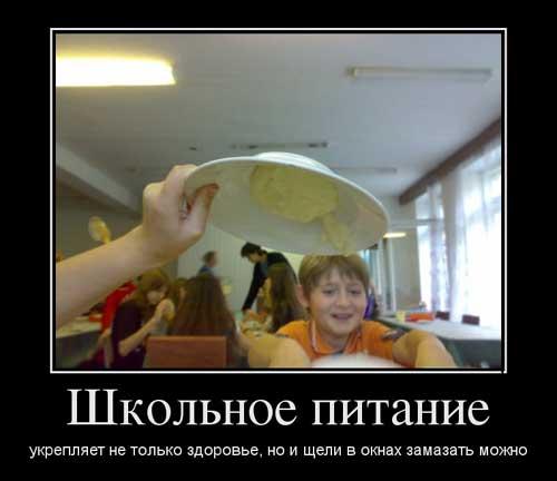 demy_pro_shkolu_02