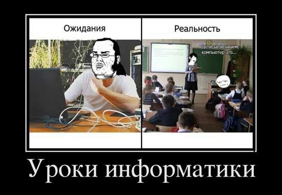 demy_pro_shkolu_03