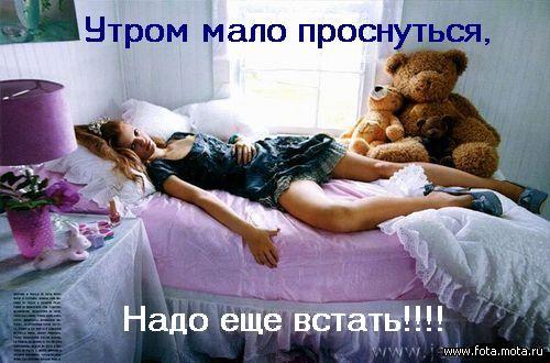 dobroe_utro_05