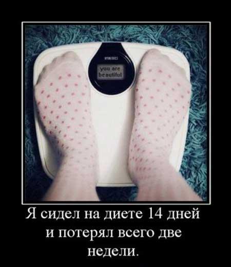 foto_pro_dietu_03