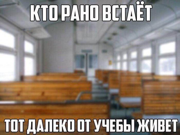 fotopodborka_pjatnicy_65_foto_6