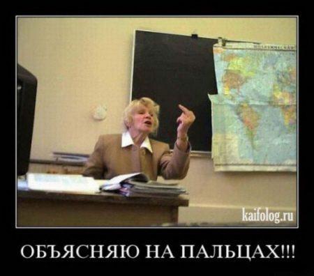 hohmodrom_1314848709_042