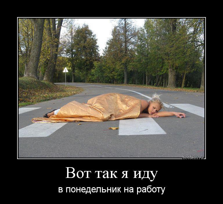 hotdem_ru_585871009618582413398
