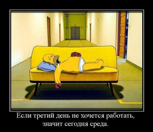kartinki_pro_rabotu_03