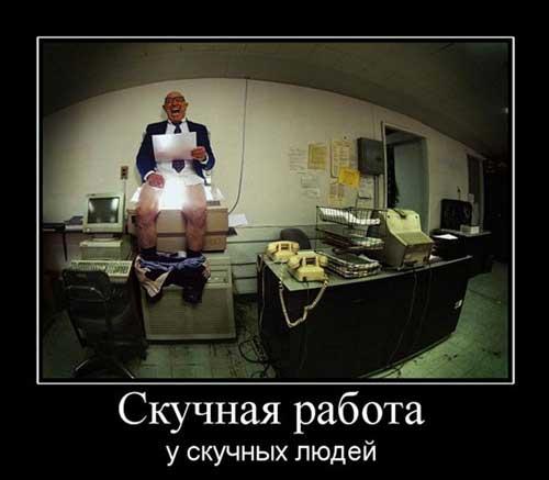 Лучшие анекдоты из России с перчинкой  Коркиlol