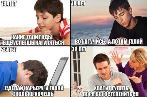 kartinki_pro_zhizn_05