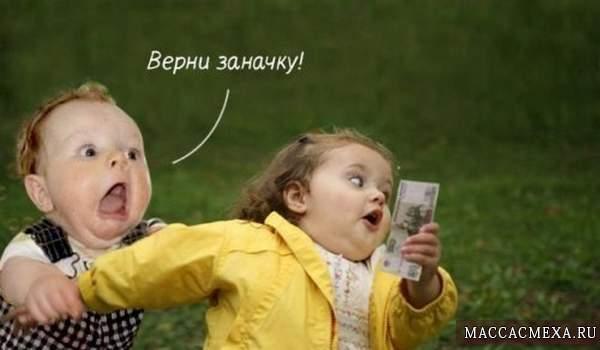 maccacmexa-prikolnaya-podborka-s-detmi-11-3