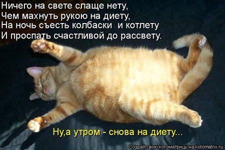 morkovnaya_dieta_01