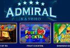 адмирал онлайн