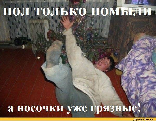 nosochki-reklama-alkash-pesochnitsa-269476