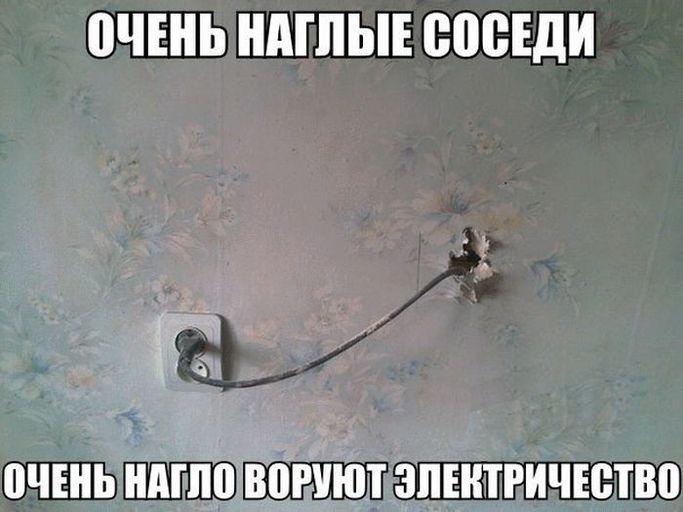ochen-naglye-sosedi-ochen-naglo-voruyut-elektrichestvo-open