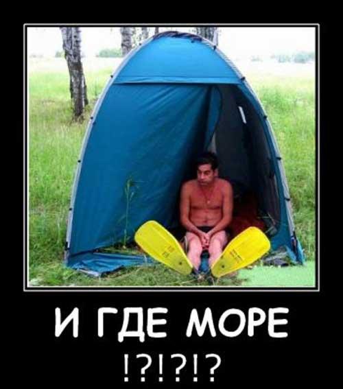 otdyh-na-more-03