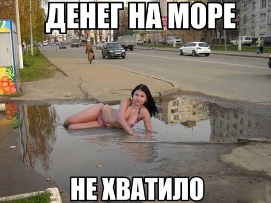 otdyh-na-more-15