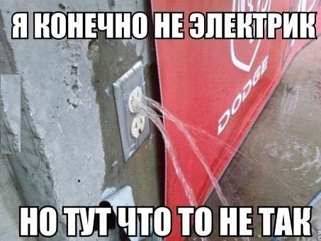 phoca_thumb_l_elektrik-voda-rozetka-595472
