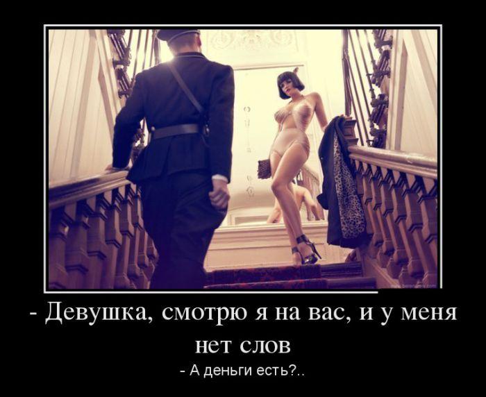 prikolnie_demotivatori_na_zapilili-ru_79