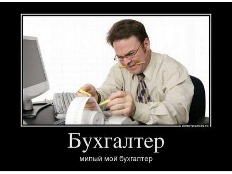 razvlechenya-3381-main