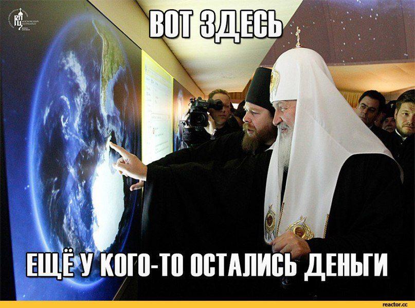 religiya-antireligiya-rpts-dengi-875048