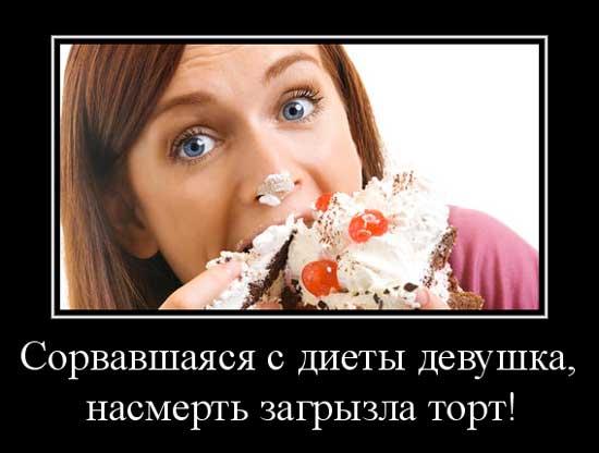 statusy_pro_dietu_01