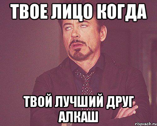 tvoe-vyrazhenie-lica_27085205_orig_