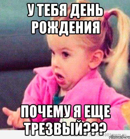 vozmucshennaya-devochka_30992032_orig_