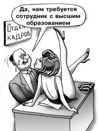 Анекдот Про Начальника Видео
