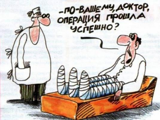 Картинки по запросу смешные картинки про медиков
