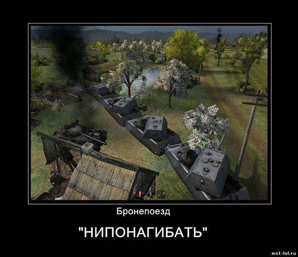 world of tanks google