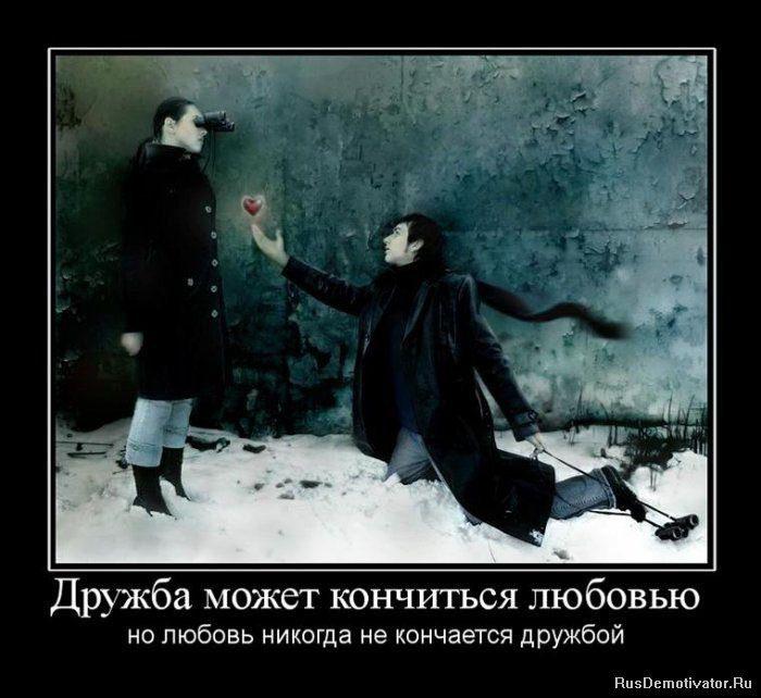1263596111_demotivatory_03