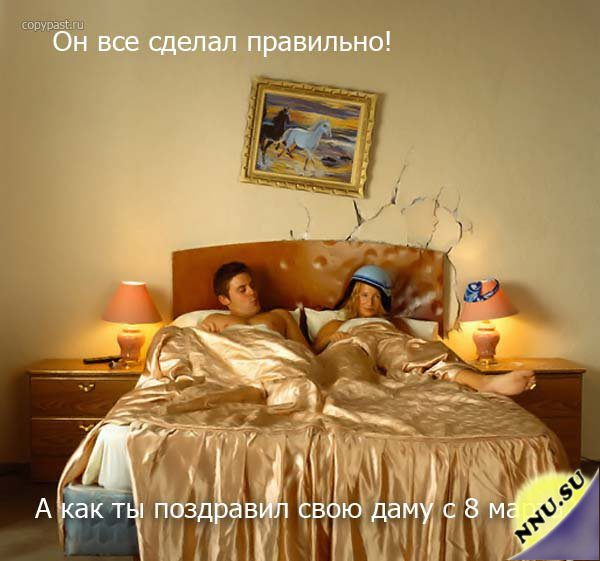 1298013904_Prikol_nye_otkrytki_k_8_marta_2