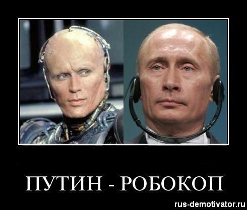 1306575990_putin-robokop