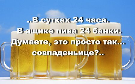 1321216267_jw002-350a-glasses-of-beer-under-blue-sky_1920x1200_69144