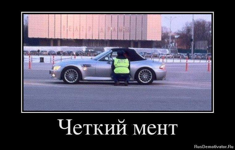 1329730459_57554231_chetkij-ment