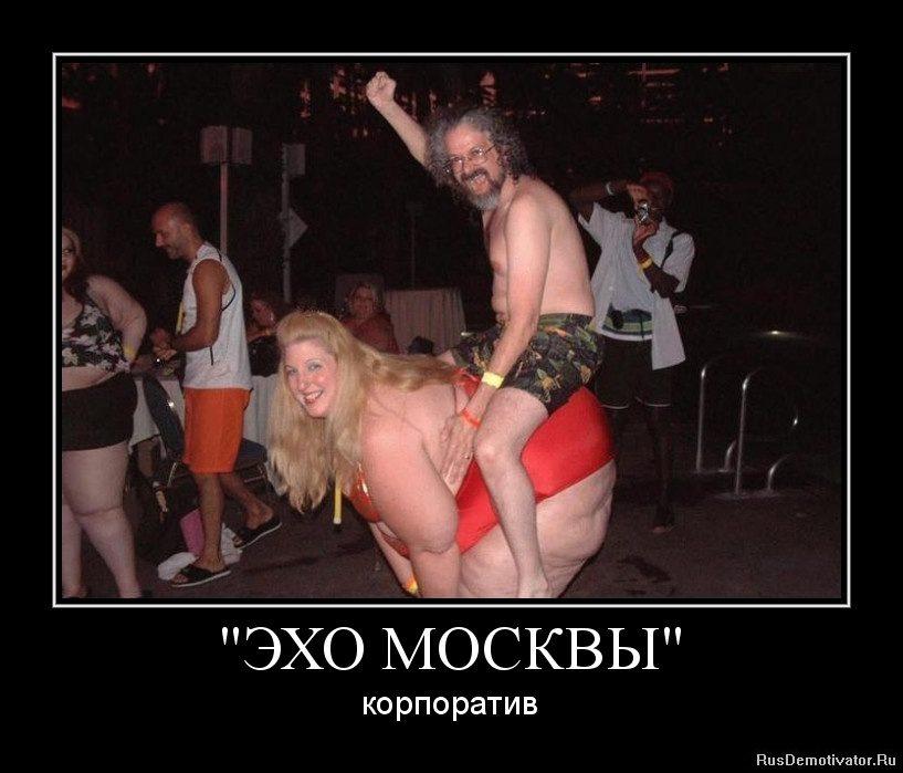 1333843048-quotyexo-moskvyquot