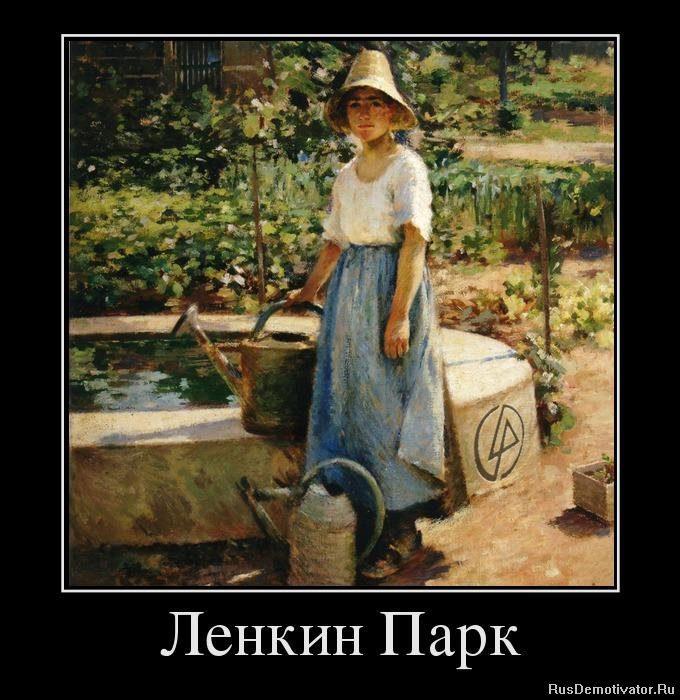 1334656002_75548347_lenkin-park