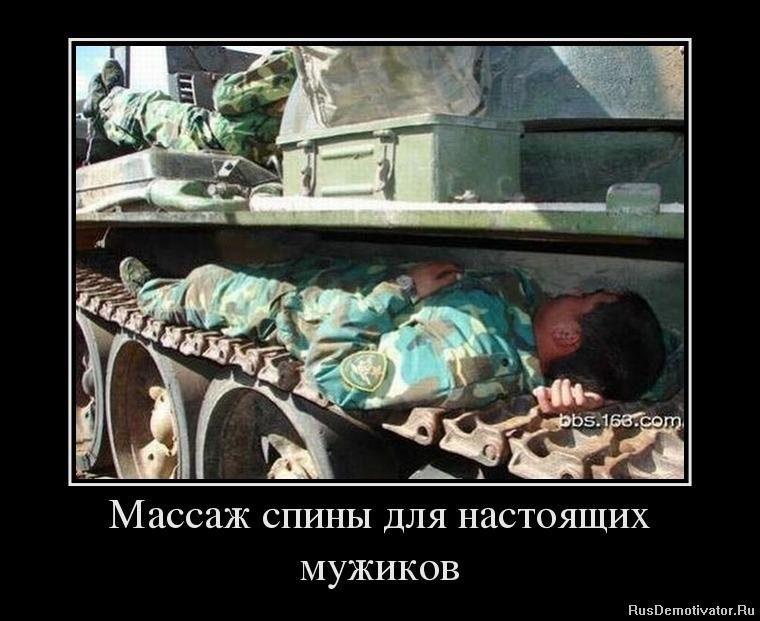 1340021042_252682_massazh-spinyi-dlya-nastoyaschih-muzhikov