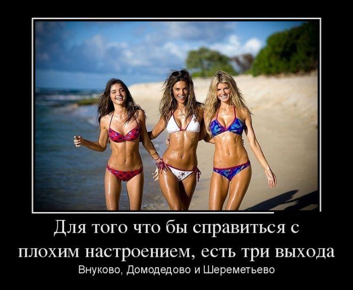1341742774_demotivator-0018