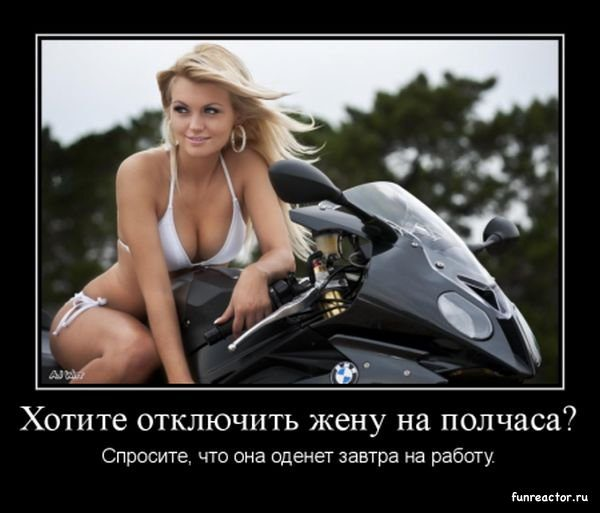1356100838_1356072249_demotivatory_02