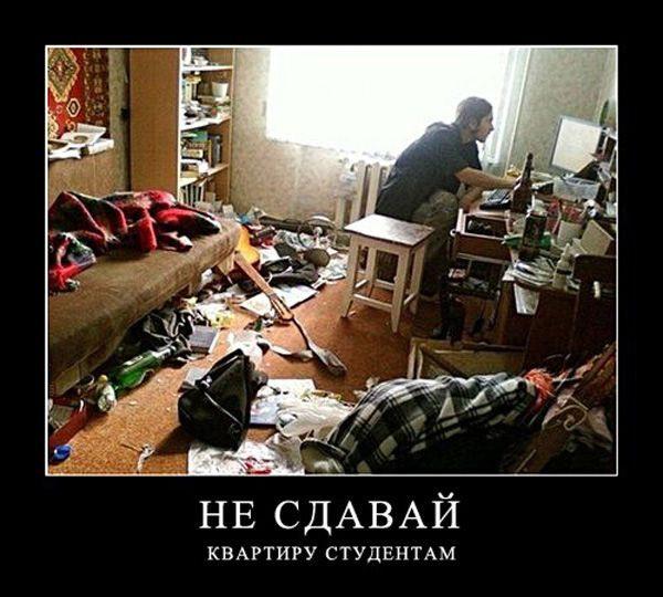 1359066334_studenty-prikoly-15