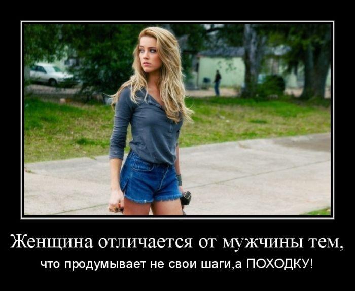 1362614265_demotivatory-pro-devushek-13