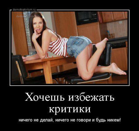 1362625901_psszh-12
