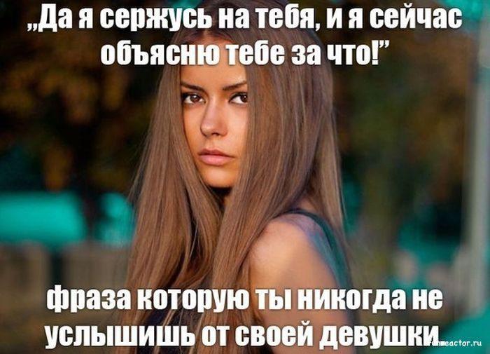 1362684555_1362641185_podb_03