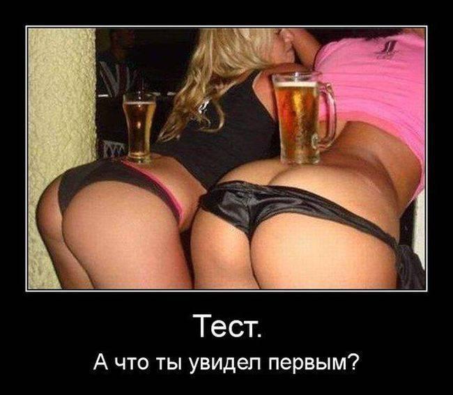 1365101022_demi_na_bygaga-com-ua_7789-71