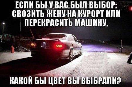 1366540586_3-3